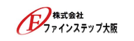 ファインステップ大阪